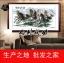 ภาพม้ามงคล8ตัวมีภูเขา 65*135cm cnn01 thumbnail 1