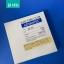 กระดาษกรอง advantec filter paper thumbnail 4