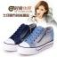 รองเท้าผ้าใบแฟชั่น ตัดเย็บสไตล์ผ้ายีนส์ เสริมพื้นนิดๆ เข้ากระแสที่กำลังมา thumbnail 1