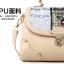 Pre Order กระเป๋าแฟชั่นทรงสวยเก๋ๆ ในแบบสาวเกาหลี ตกแต่งอย่างประณีตทุกจุด มีให้เลือกถึง 4 สี thumbnail 15
