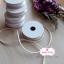 เชือกหางหนู สีขาวครีม 1 ม้วน (ยาว 2 หลา) thumbnail 3