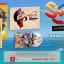 Nintendo Switch: Shantae: Half-Genie Hero Day One Edition (EU) thumbnail 2