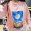 เสื้อกันหนาวสี colorful สวย สดใส สมวัยสาวๆ thumbnail 7