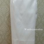 ผ้าถุงไหมสำเร็จรูป สีขาว เอว 38-40 นิ้ว