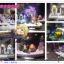 ฉากวันพีช World Scale ของแท้HK. thumbnail 3