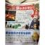 แก้ววันพีช (Universal Japan) thumbnail 13