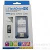i-Flash Drive HD ขนาด 8 GB อีกหนึ่งฟังก์ชั่นสำหรับสาวก Apple