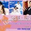 การ์ดแต่งงานรูปภาพ HDD-018