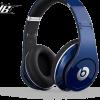 หูฟัง New Beats Studio Blue 2013