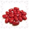 ทัวมารีน 3,800 mg
