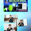 VDO งานอบรม GSM UNLOCK SPECIAL