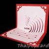 A12 การ์ดป๊อปอัพไดคัทหัวใจชมพูแดง