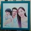 ภาพสีครอบครัวครับ