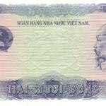 ธนบัตรเวียดนามเหนือ รหัส P 83a ชนิด 20 ดอง สภาพ VF ปี 1976