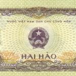 ธนบัตรเวียดนามเหนือ รหัส P78a ชนิด 2 ฮาว สภาพ UNC ไม่เคยผ่านการใช้งาน ปี 1975