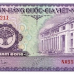 ธนบัตรเวียดนามใต้ รหัส P9 ชนิด 200 ดอง สภาพ UNC ไม่เคยผ่านการใช้งาน ปี 1958
