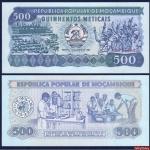 ธนบัตรประเทศโมซัมบิกP-131 ชนิดราคา 500 Meticais (เมติไค) ใหม่ ยังไม่ใช้