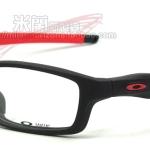 Oakley Crosslink กรอบแว่นสีดำด้าน