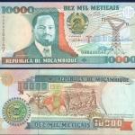 ประเทศโมซัมบิกP-137ชนิดราคา 10,000 Meticais (เมติไค)  ใหม่ ยังไม่ใช้