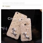 เคสไอโฟน 6 Plus (Hard Case ) กรอบใสประดับเพชร ดอกไม้เพชร และม้าลาย