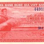 ธนบัตรเวียดนามใต้ รหัส P5a ชนิด 10 ดอง สภาพ UNC ไม่เคยผ่านการใช้งาน ปี 1962
