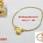 มือไพลินมูนเหลือบทองขาว ทอง96.5% 1 สลึง ยาว 6-6.5 นิ้ว