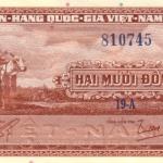 ธนบัตรเวียดนามใต้ รหัส P6 ชนิด 20 ดอง สภาพ UNC ไม่เคยผ่านการใช้งาน ปี 1956