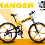 RANGER AIRBORNE X