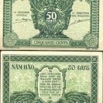 ธนบัตรอินโดจีน รหัส P 91 ชนิด 50 เซ็นต์ ปี 1942 เหมือนไม่ผ่านการใช้งาน