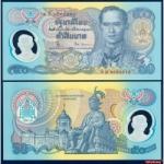 ธนบัตรไทย แบบ 15 รหัส P 99b ชนิด 50 บาท ใหม่ ยังไม่ใช้/THAI BANKNOTE 50 BAHT UNC