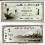 ธนบัตรอินโดจีน รหัส P 76 ชนิด 1 ไพแอสเตอร์ ปี 1945 สภาพเหมือนไม่ใช้งาน