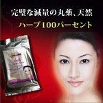 Doji seven Face   อาหารเสริมลดหน้าใหญ่ หน้าบาน และทำให้ใบหน้าเล็กเรียวได้รูป