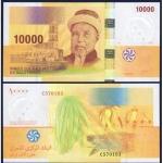 ธนบัตรประเทศ คอโมโรสCOM-19 ชนิดราคา 10,000 FRANC .ใหม่ ยังไม่ใช้
