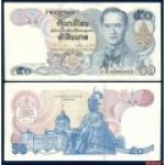 ธนบัตรไทย แบบ 13 รหัส P 94 ชนิด 50 บาท ใหม่ ยังไม่ใช้/THAI BANKNOTE 50 BAHT UNC หมด