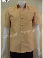 เสื้อผ้าไหมญี่ปุ่นซาฟารี ซับผ้ากาวทั้งตัวมีซับใน มีเสริมไหล่ กระเป๋า 3 ใบ เบอร์ XXL