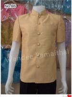 เสื้อผ้าไหมญี่ปุ่นซาฟารี คอพระราชทาน สีน้ำตาลอ่อน ซับผ้ากาวทั้งตัวมีซับใน มีเสริมไหล่ กระเป๋า 3 ใบ เบอร์ S
