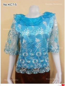 เสื้อลูกไม้แก้ว คอปกระบายผ้าแก้ว ซับด้วยผ้าต่วนอย่างดี ซิปหลัง สีฟ้า แขน3ส่วน เบอร์ XXL
