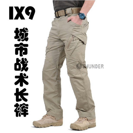 Tactical Pants 010