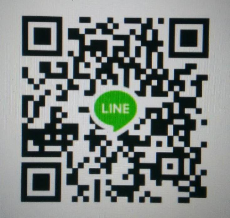 ติดต่อสอบถามเพิ่มเติมทาง LINE