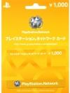 PSN Card Japan 1000 yen