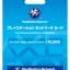 PSN Card Japan 10000 yen thumbnail 1