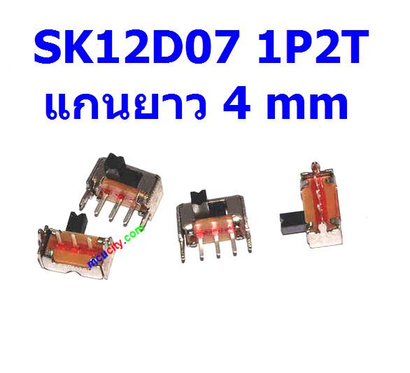 SK12D07 Right Angle Mini Slide Switch