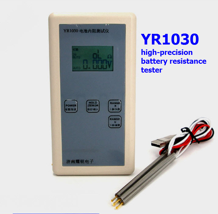 YR1030 Battery Internal Resistance Tester (0-28V)