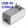 USB charger phone charger 5V 2.1A UL certified (cut off at 3A)