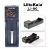 Liitokala Lii-100 1.2V 3.7V 3.2V 3.85V AA /AAA 18650 14500 26650 10440 NiMH lithium battery smart charger and Power Bank