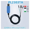 PL2303TA download cable USB to RS232 converters upgrade solution for Legacy RS232 devices to USB interface