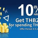 PSN Store Thai - ใช้จ่ายครบ THB 2,400 ได้คืน THB 240
