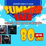 PSN Store Thai - Summer Sale ลดสูงสุด 80%