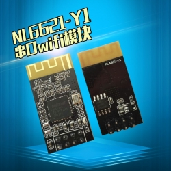 NL6621 module NL6621-Y1 2.4G UART Serial Wi-Fi Wireless Transceiver Module for Arduino