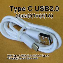 สาย Type-C USB (B) Programming Cable (100cm) ยาว 1เมตร